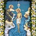 Ο Συνοδικός Εορτασμός των Θεοφανείων στον Πειραιά