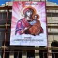 Τελετή της Τοποθέτησης του Τιμίου Σταυρού του Ιερού Ναού «Παναγίας Σουμελά» στον Ασπρόπυργο
