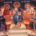 Η αρχή της Ινδίκτου στον Καθεδρικό