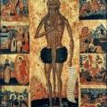 Η εορτή του Οσίου Ονουφρίου στη Κερατέα