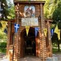Η εορτή του Αγίου Προκοπίου στον Ασπρόπυργο